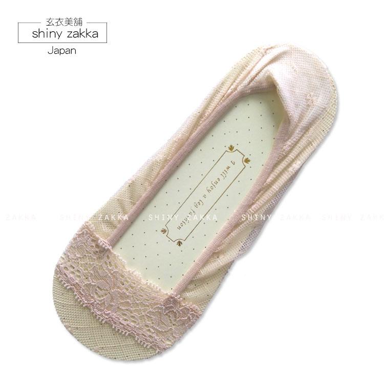 隱形襪-日本 舒適 透氣 透膚船型襪-膚色蕾絲-玄衣美舖