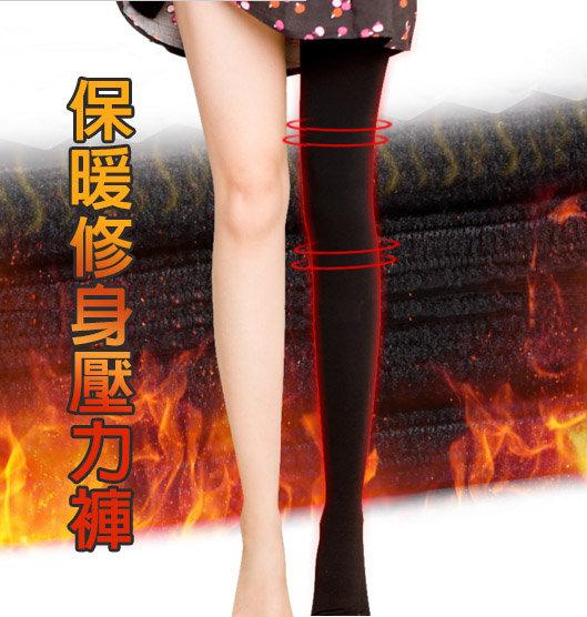 褲襪【TSS003】加厚880D彈力修身顯瘦壓力褲襪 束腰提臀顯瘦彈性壓力褲襪 -收納女王