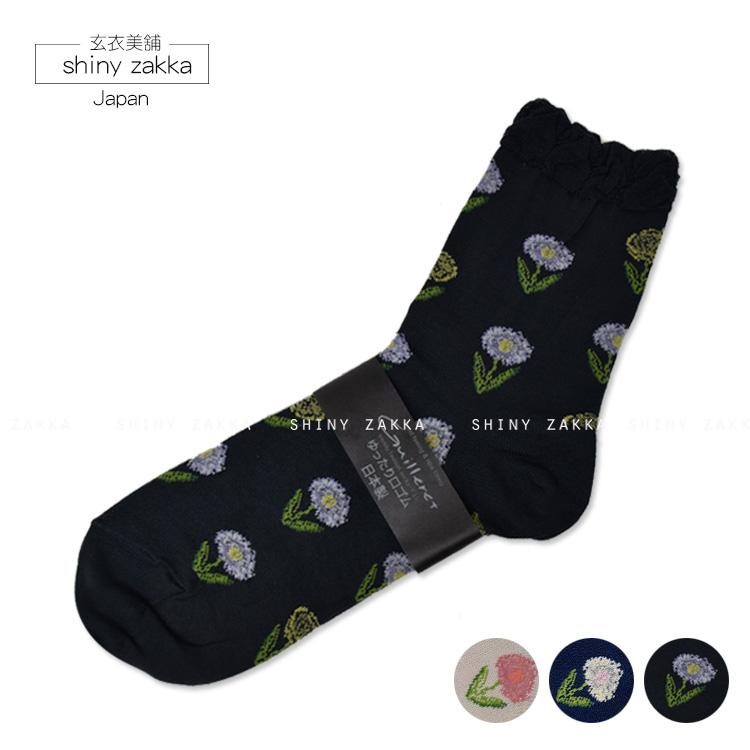 短襪-日本製 舒適 透氣 小腿襪-插畫小花-三色-玄衣美舖