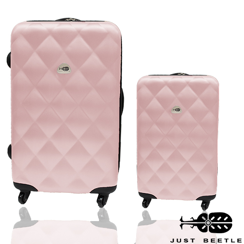 Just Beetle菱紋系列ABS材質超值兩件組28吋+20吋輕硬殼旅行箱/行李箱