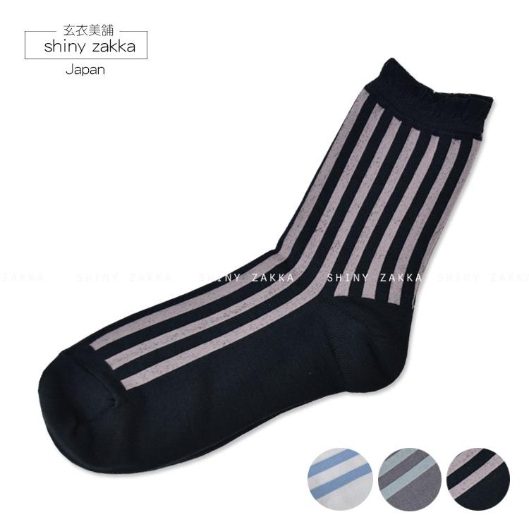 短襪-日本製 舒適 透氣 百搭 小腿襪-配色直紋-三色-玄衣美舖