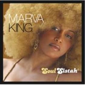 Marva King/Soul Sistah