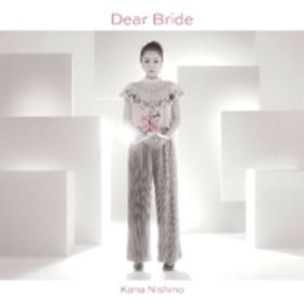 西野カナ/Dear Bride