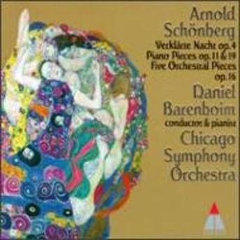 シェーンベルク(1874-1951)/Verklarte Nacht 5 Orch. pieces Piano Works: Barenboim / Cso