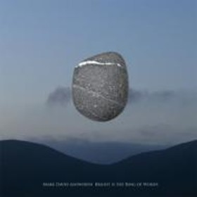 Mark David Ashworth/Bright Is The Ring Of Words
