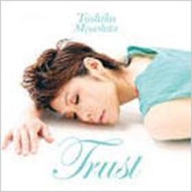 宮下敏子/Trust