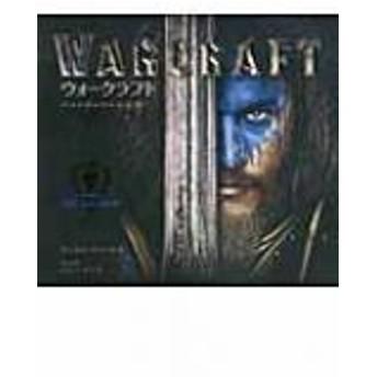 ダニエル・ウォーレス/War Craft ダークポータルの裏側