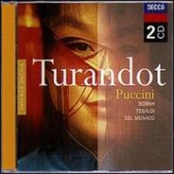 プッチーニ (1858-1924)/Turandot: Erede / St Cecilia Academy O Borkh Tebaldi Del Monaco Zaccaria