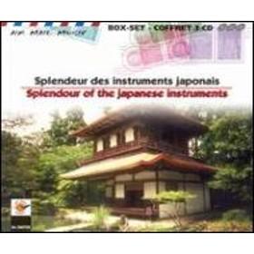 Ethnic / Traditional/Splendeur Des Insturments Japonais