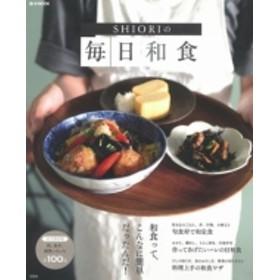 SHIORI/Shioriの毎日和食 E-mook