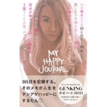 GENKING/Genkingの幸せノート
