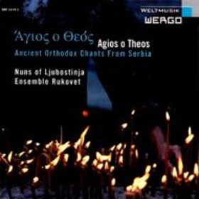 Ensemble Rukovet/Agios O Theos - Ancient Orthodoc Chants From Serbia