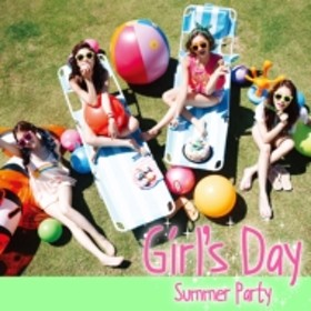 Girl's Day/4th Mini Album: Girl's Day Everyday