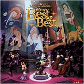 Disney/ディズニーファン読者が選んだ ディズニー ベスト オブ ベスト 東京ディズニーシー(R)開園10周年記念盤