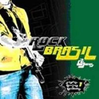 Various/Rock Brasil: 25 Anos Singles Remixes E Raridades Vol.1