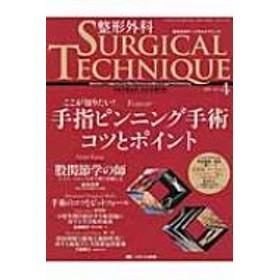Books2/整形外科サージカルテクニック 6-4