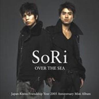 Sori/Over The Sea