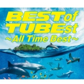 TUBE/Best Of Tubest all Time Best