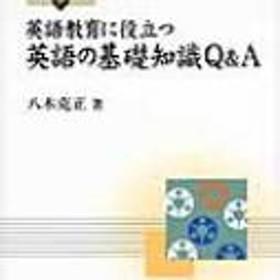 一般社団法人日本論理検定協会/...