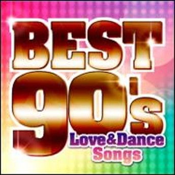 Various/決定盤!pop Best 90's love And Dance Songs