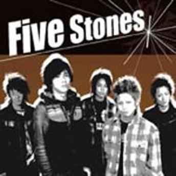 Five Stones/Five-stones