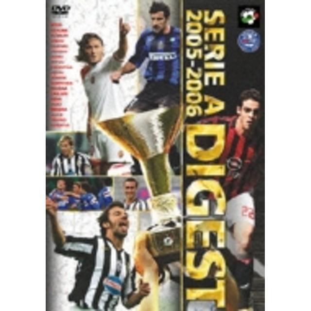 サッカー/セリエa 2005-2006: ...