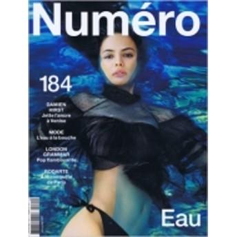 Magazine (Import)/Numero (Fr) (#184) 2017