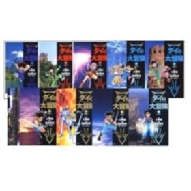 稲田浩司/ドラゴンクエスト ダイの大冒険 全22巻セット 集英社文庫コミック版