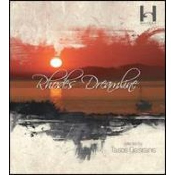 Various/Rhodes Dreamline