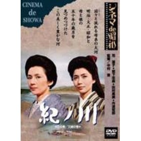 Movie/紀ノ川