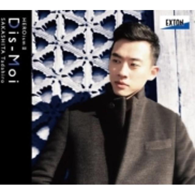 Bariton & Bass Collection/坂下忠弘: 愛のささやき-hiroism 2