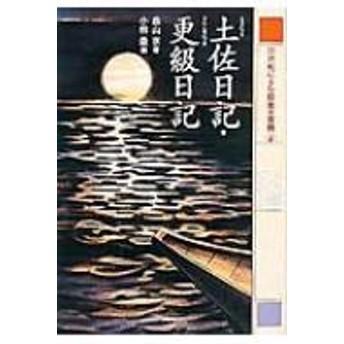 紀貫之/21世紀によむ日本の古典 4