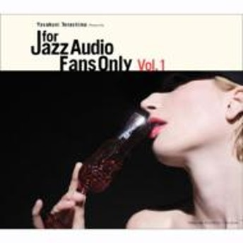 Various/For Jazz Audio Fans Only Vol.1