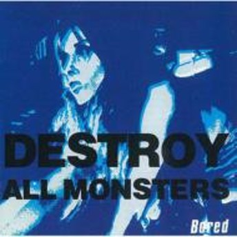 Destroy All Monsters/Bored
