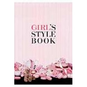 Book/Girl's Style Book