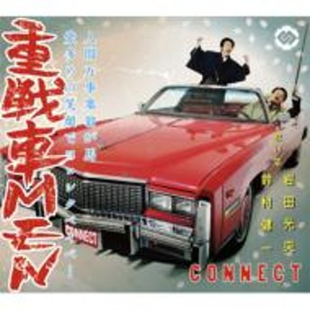 CONNECT/重戦車men (+dvd)(Ltd)