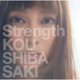 柴咲コウ/Strength (+dvd)(Ltd)