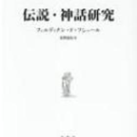 加藤光也/詩について アンドルー...