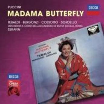 プッチーニ (1858-1924)/Madama Butterfly: Serafin / St. cecilia O Tebaldi Bergonzi Cossotto
