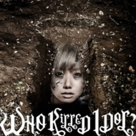BiS/Who Killed Idol