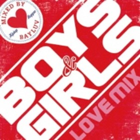 Various/Boys & Girls love Mix