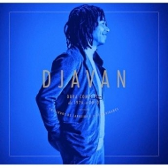 Djavan/Obra Completa De 1976 A 2010 (Box)