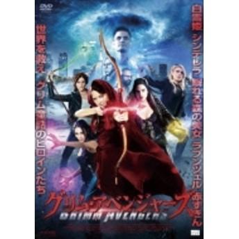 Movie/グリム アベンジャーズ