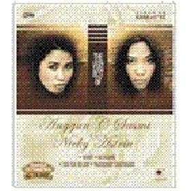 Anggun / Nicky Astria/Very Best Of (Vcd)
