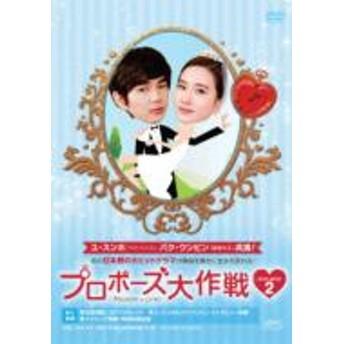 ドラマ/プロポーズ大作戦: Mission To Love Dvd-box2