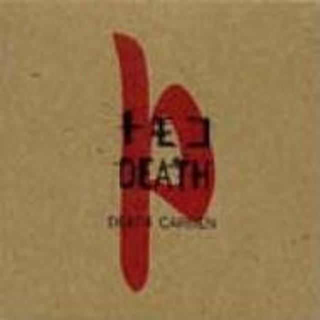 トモコ Death/Death Carmen