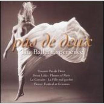 バレエ&ダンス/Pas De Deux-ballet Experience: Spassov / Sofia National Opera O