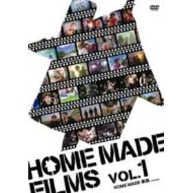 HOME MADE 家族/Home Made Films: Vol.1