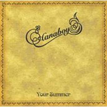 Hanaboy/Your Summer