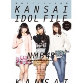 Book/Kansai Idol File 2015-2016